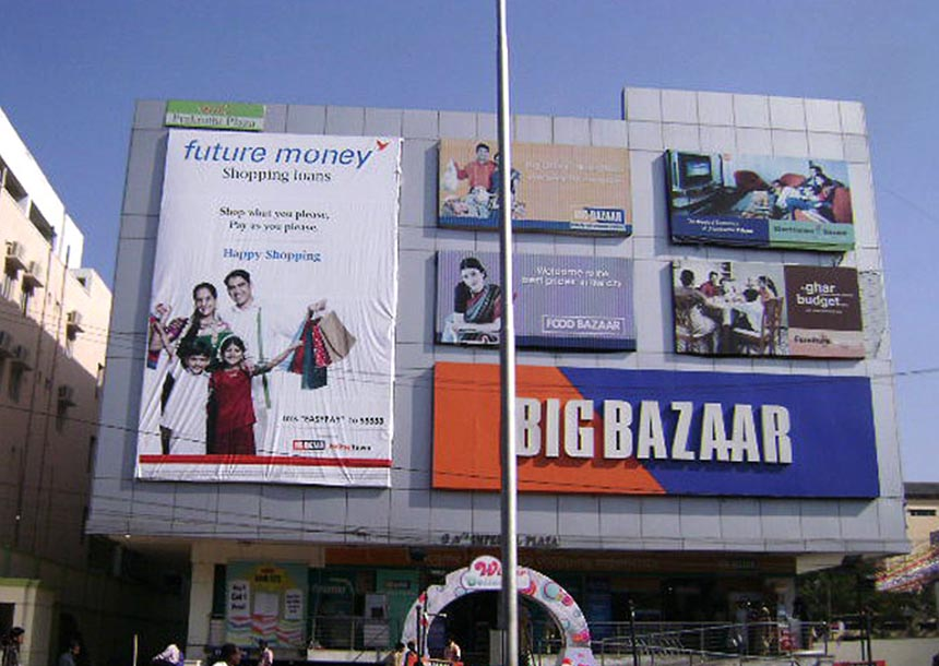 Ikar mall advertising